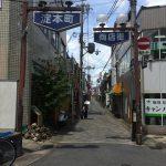 淀本町商店街(京都市伏見区淀本町)