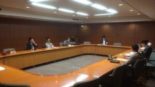 吹田商工会議所青年部 第11回総務広報委員会開催