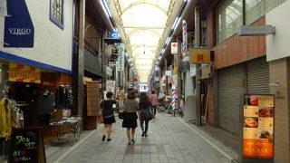 いつか訪問してみたい各地の商店街一覧