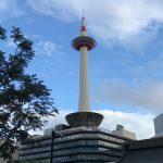 朝一から京都での会合に参加