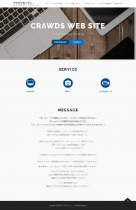 screencapture-crawds-jp-2019-03-22-08_18_38