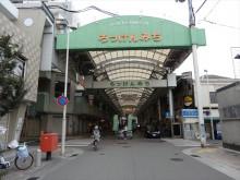 六間道商店街(神戸市長田区:JR新長田駅周辺)