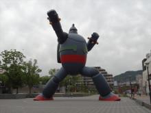 新長田1番街商店街(神戸市長田区:JR新長田駅周辺)