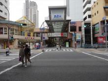 大正筋商店街(神戸市長田区:JR新長田駅周辺)