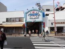 奉還町商店街(岡山県岡山市)をリサーチ