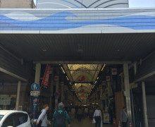 「魚の棚商店街」兵庫県明石市 明石駅周辺の商店街