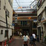高槻センター街(大阪府高槻市)