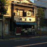 JR吹田駅にある商店街の外れに昔ながらの豆腐屋さん