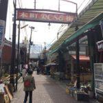 阪急茨木駅前にある各商店街