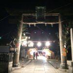 吹田 高浜神社のえべっさん