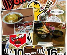 Don丼祭2014で丼2杯食べました